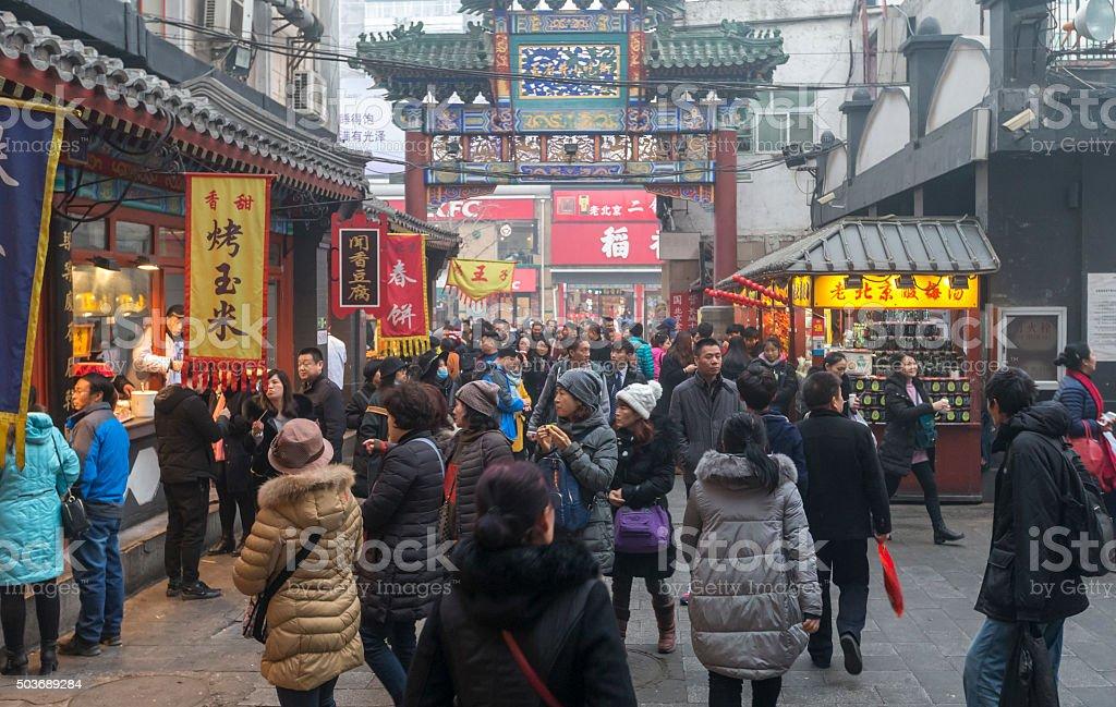Wangfujing Snack Street in Beijing stock photo
