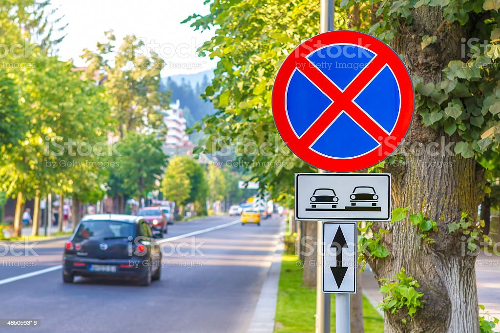 Warning tow away zone sign stock photo