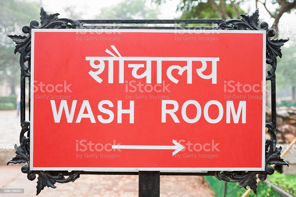 Wash Room sign in Hindi and English stock photo