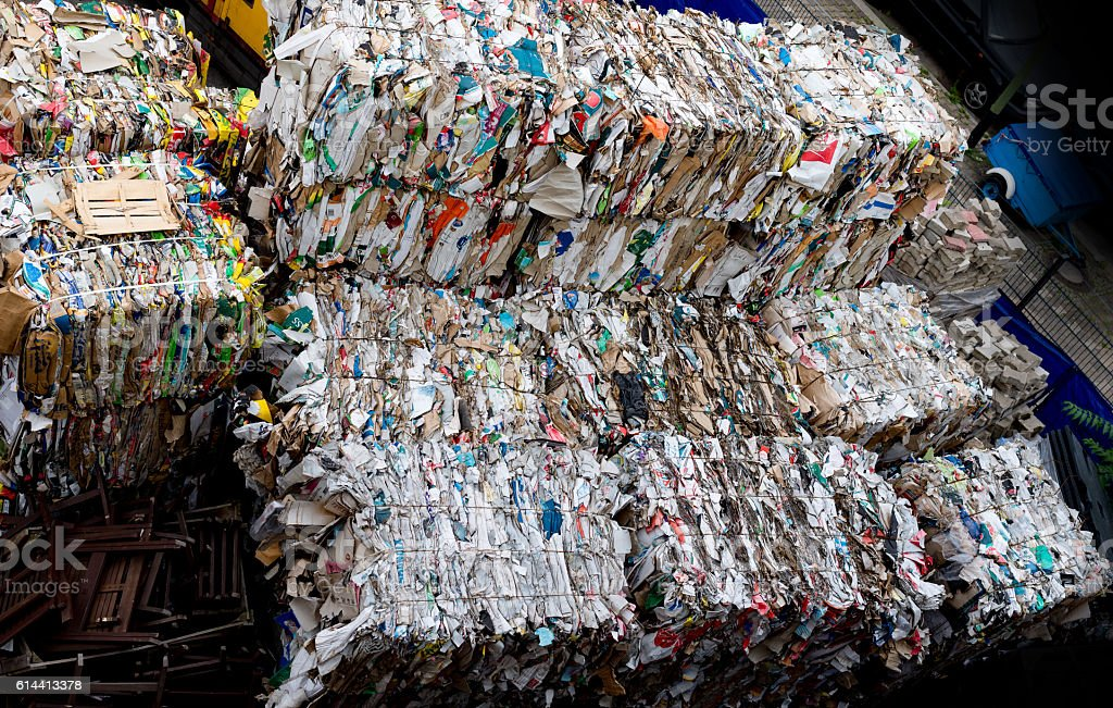 Waste materials stock photo