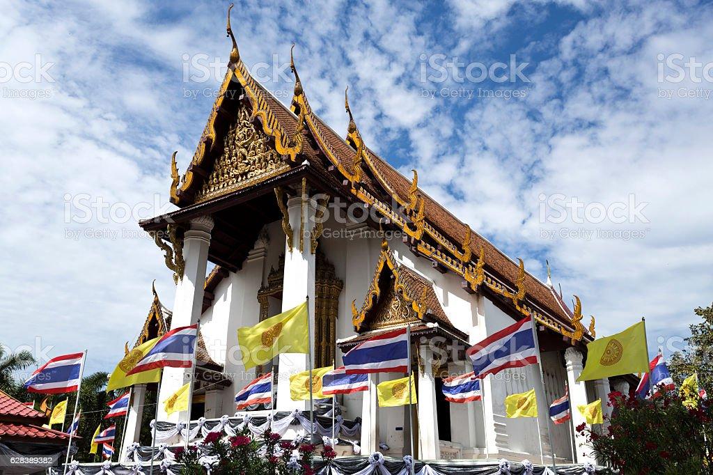 Wat Na Phra Men stock photo