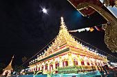 Wat Nong Waeng,the Royal temple, Khon Kaen, Thailand