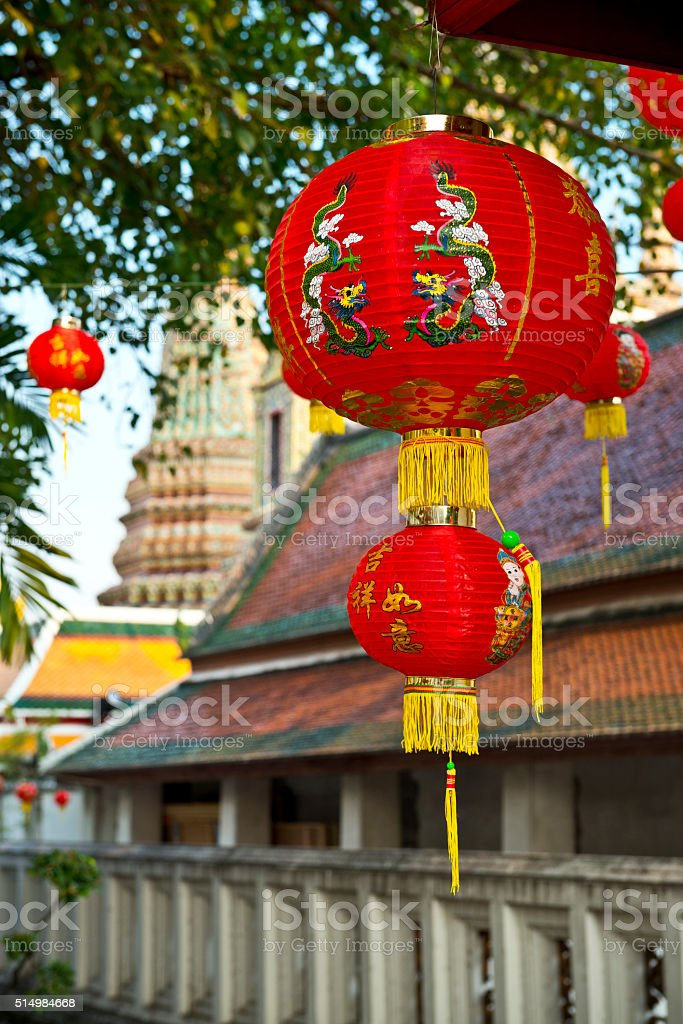 Wat Pho temple Bangkok Thailand stock photo