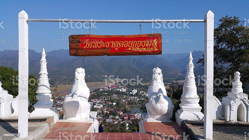 Wat Phra That Doi Kong Mu temple stock photo