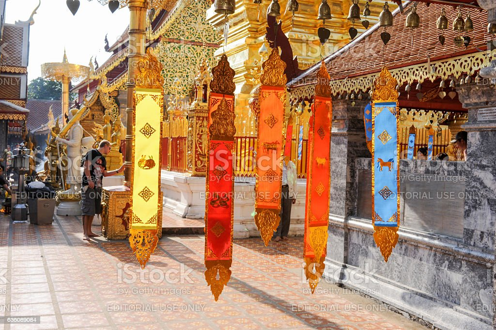 Wat Phra That Doi Suthep temple at Chiang Mai stock photo