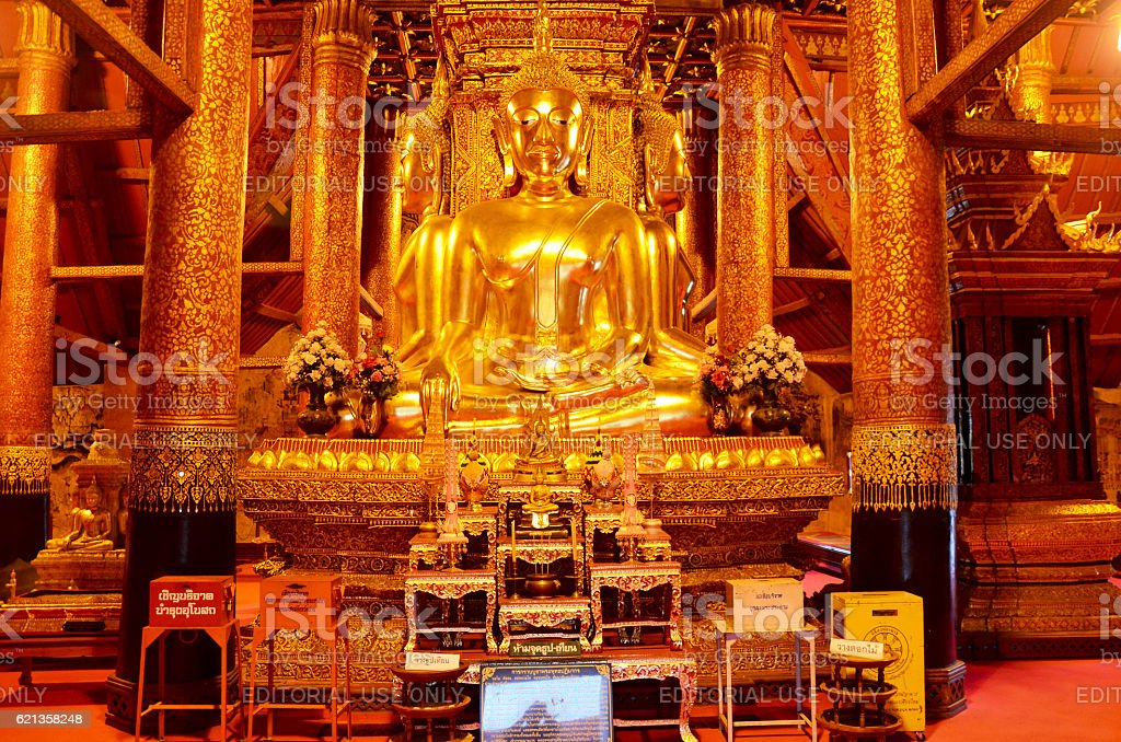 Wat Phu Mintr or Phumin in Nan, Thailand stock photo
