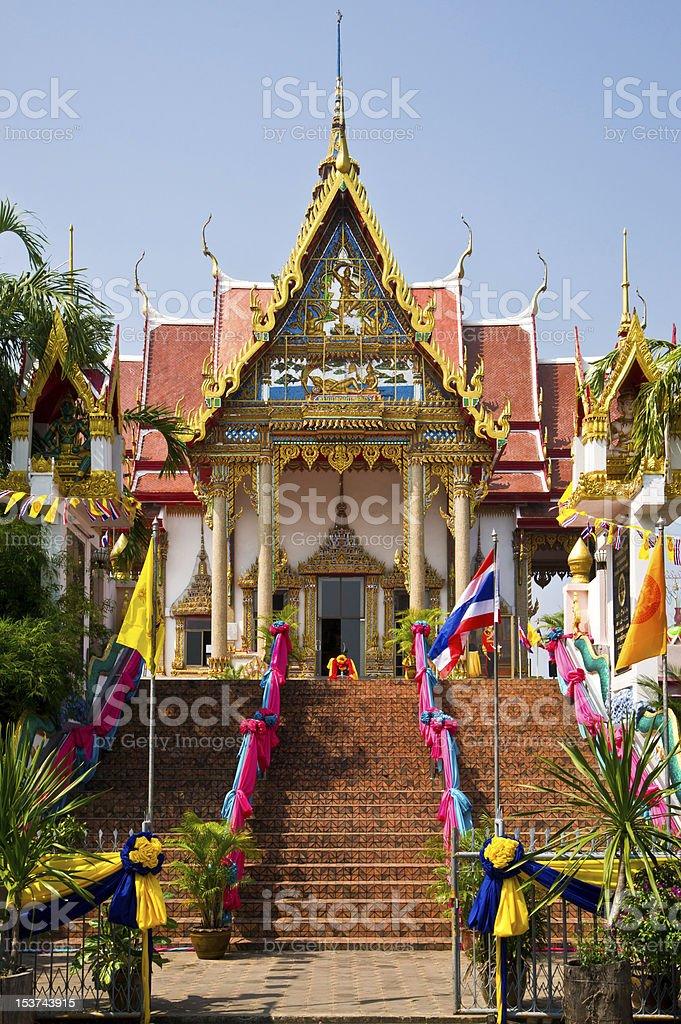 Wat Sagae royalty-free stock photo