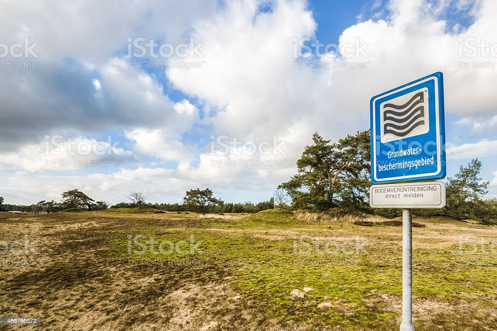 water extraction area in the Netherlands. stock photo