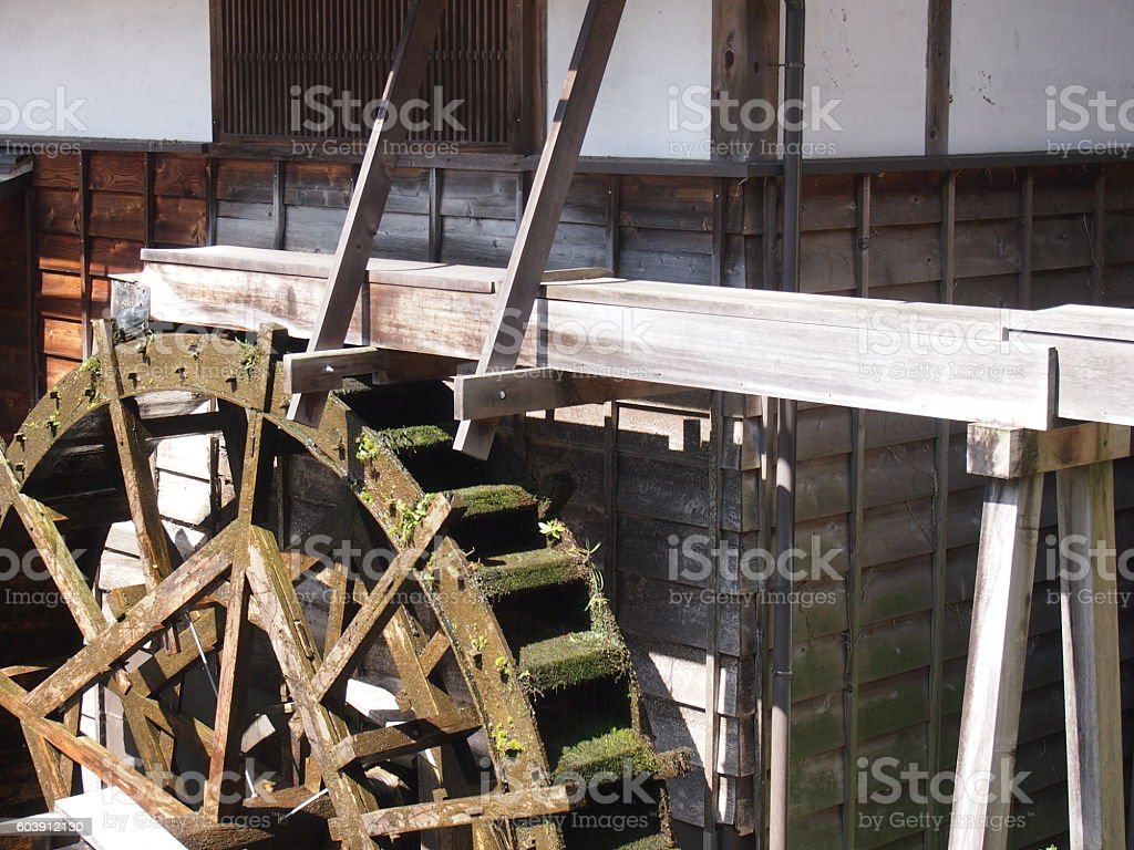 Water mill in post station town stock photo