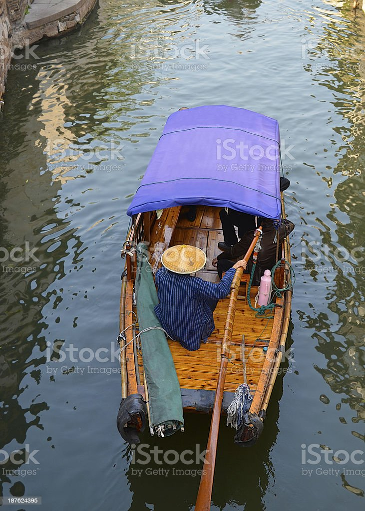 Water Taxi - China stock photo
