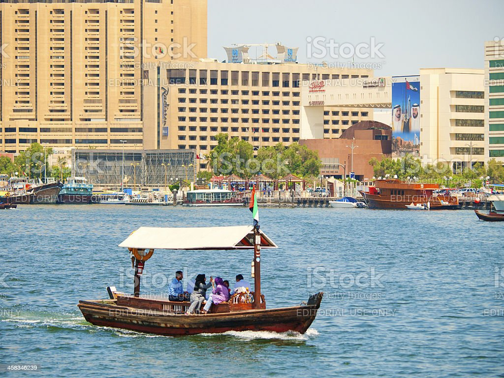 Water taxi (abra), Dubai Creek royalty-free stock photo