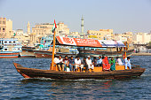 Water taxis on the busy Dubai Creek, United Arab Emirates