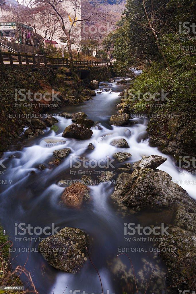'Waterfall in Minoh district of Osaka, Japan' stock photo