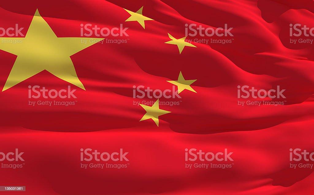 Waving flag of China royalty-free stock photo