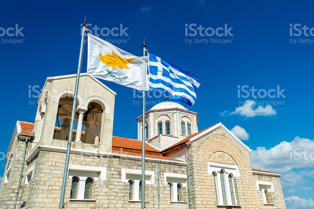 Waving flag of Cyprus and Greece stock photo
