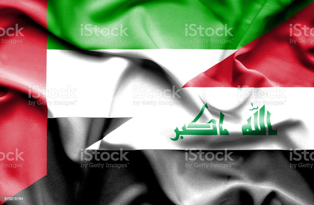 Waving flag of Iraq and United Arab Emirates stock photo