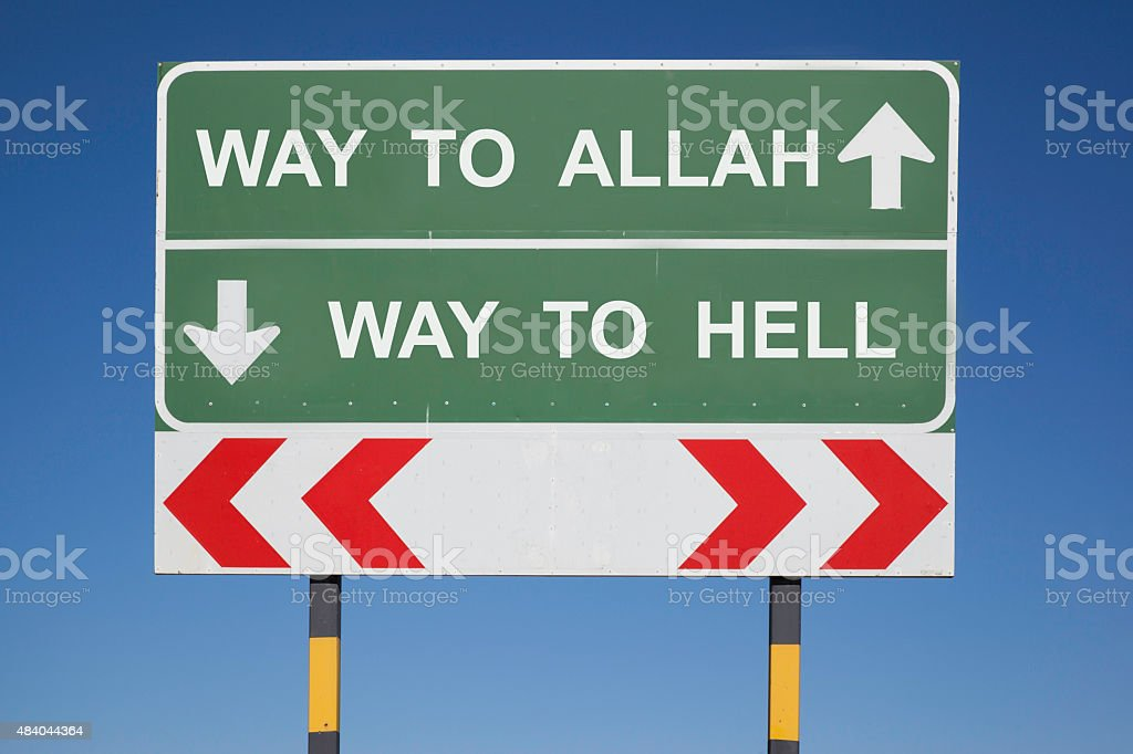 way to Allah stock photo