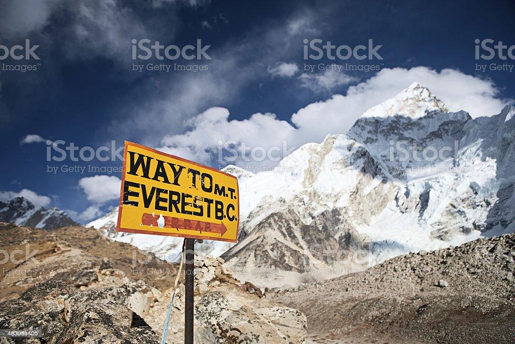 Way to Everest Base Camp stock photo
