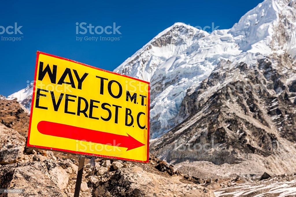 Way to Mount Everest Base Camp stock photo