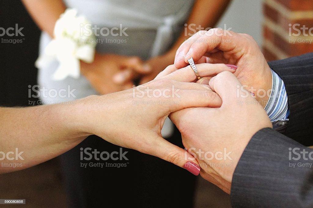 Wedding ring I Do stock photo