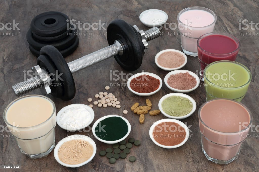 Weight Training Equipment and Supplements stock photo