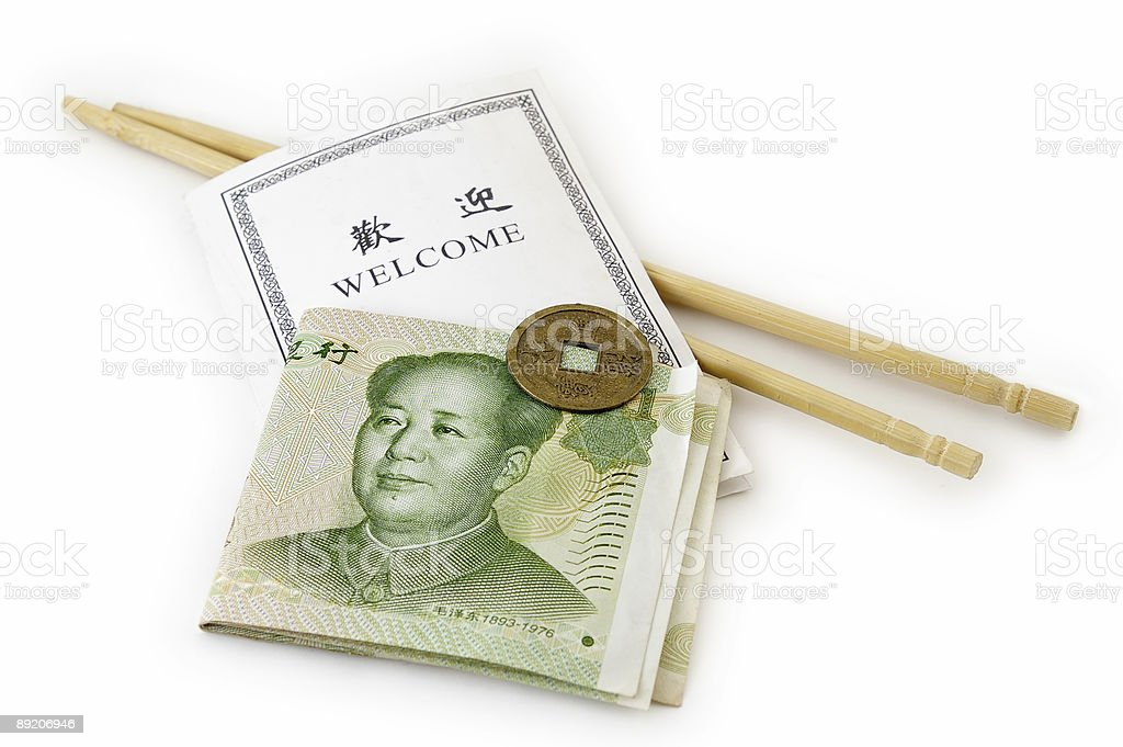 Welcome to China royalty-free stock photo