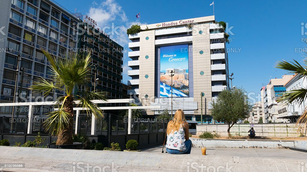 Welcome to Greece - Billboard frame stock photo