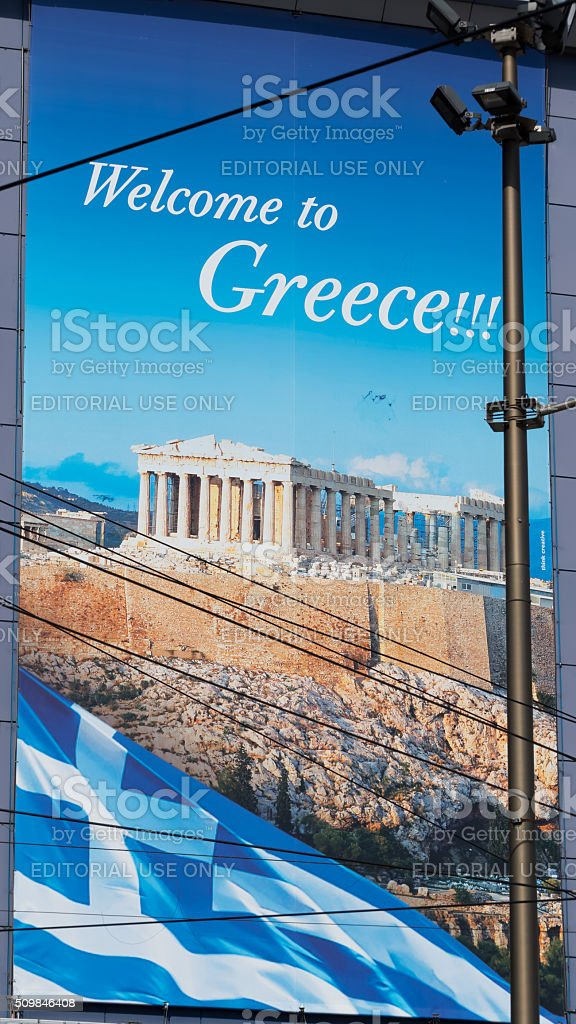 Welcome to Greece sign stock photo