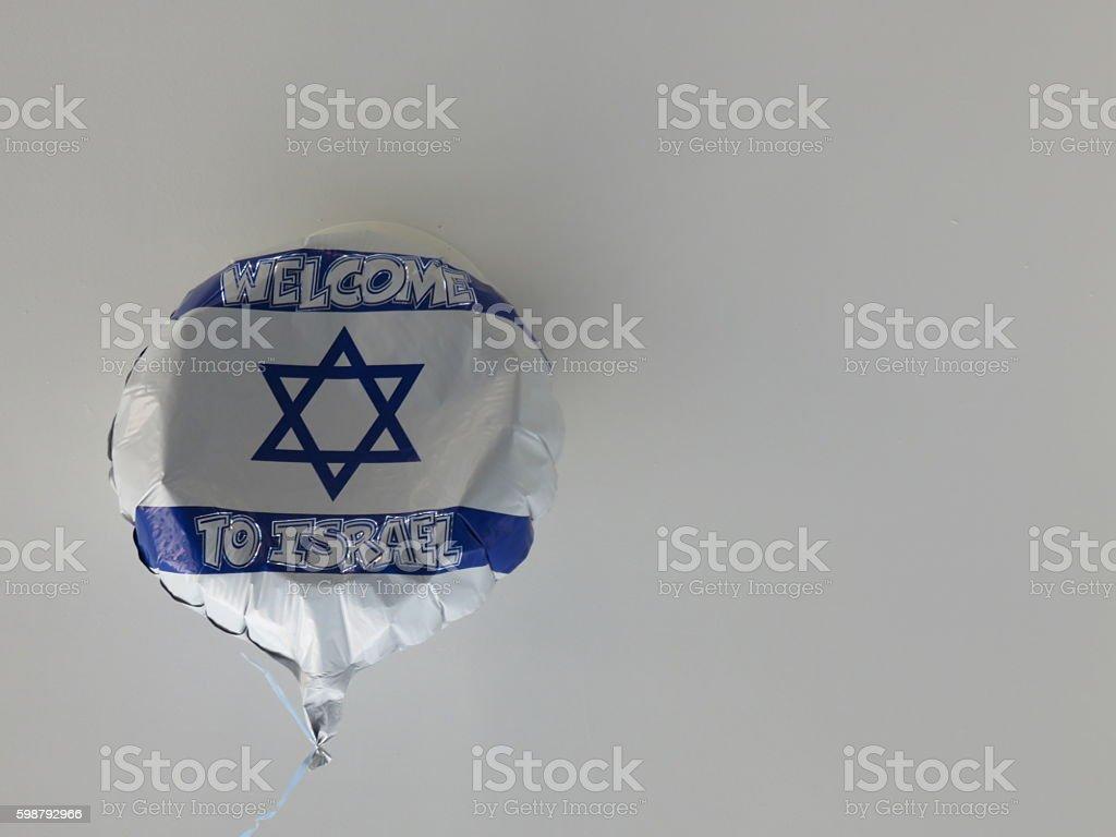 Welcome to Israel balloon stock photo
