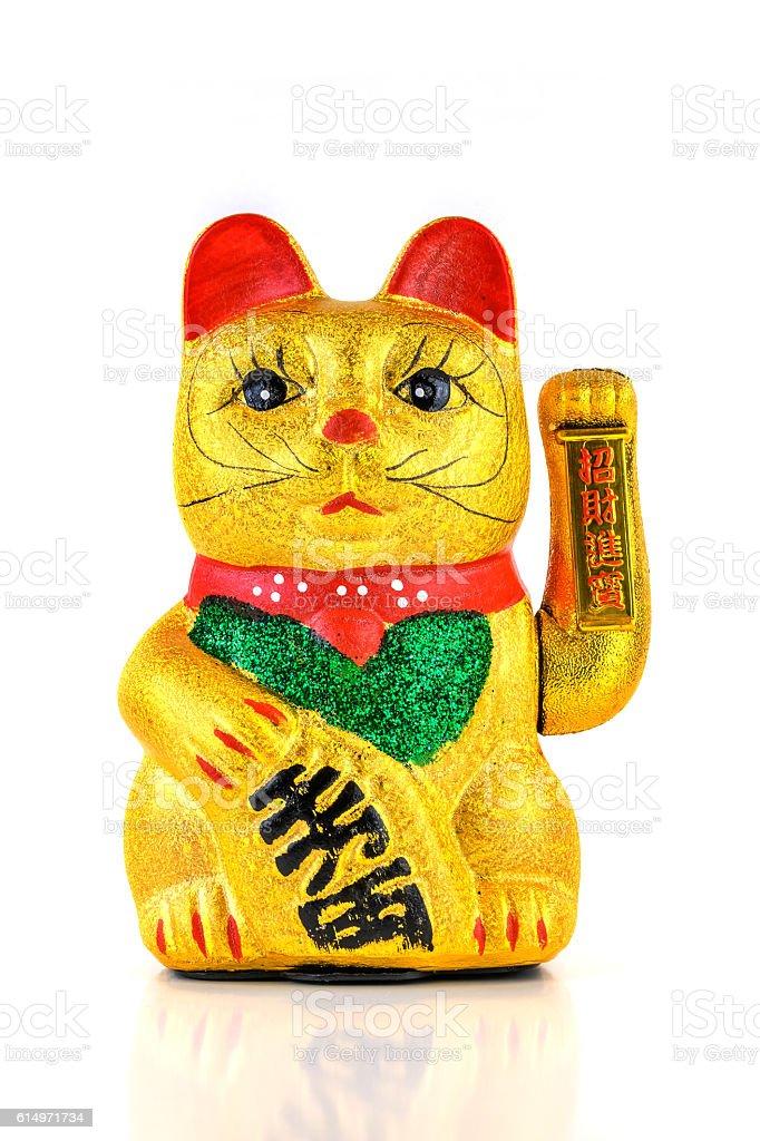 Welcoming Cat stock photo