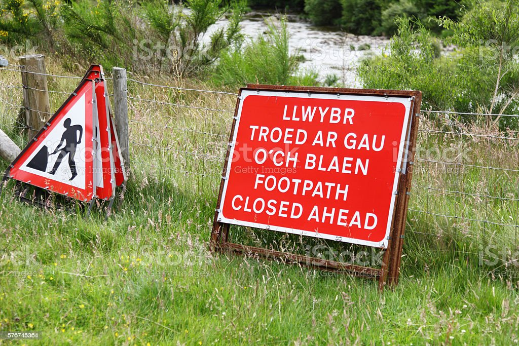 welsh traffic warning signs stock photo