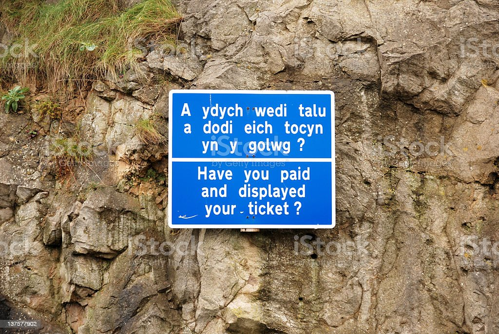 Welsh-English sign stock photo
