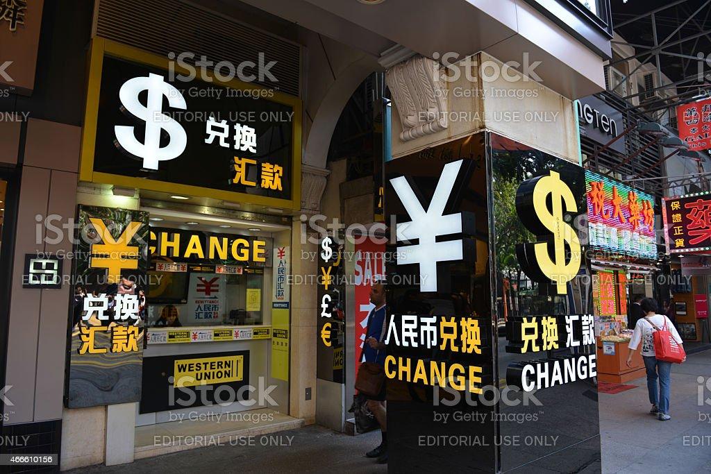 Western Union money transfer and exchange service, Tsim Sha Tsui stock photo