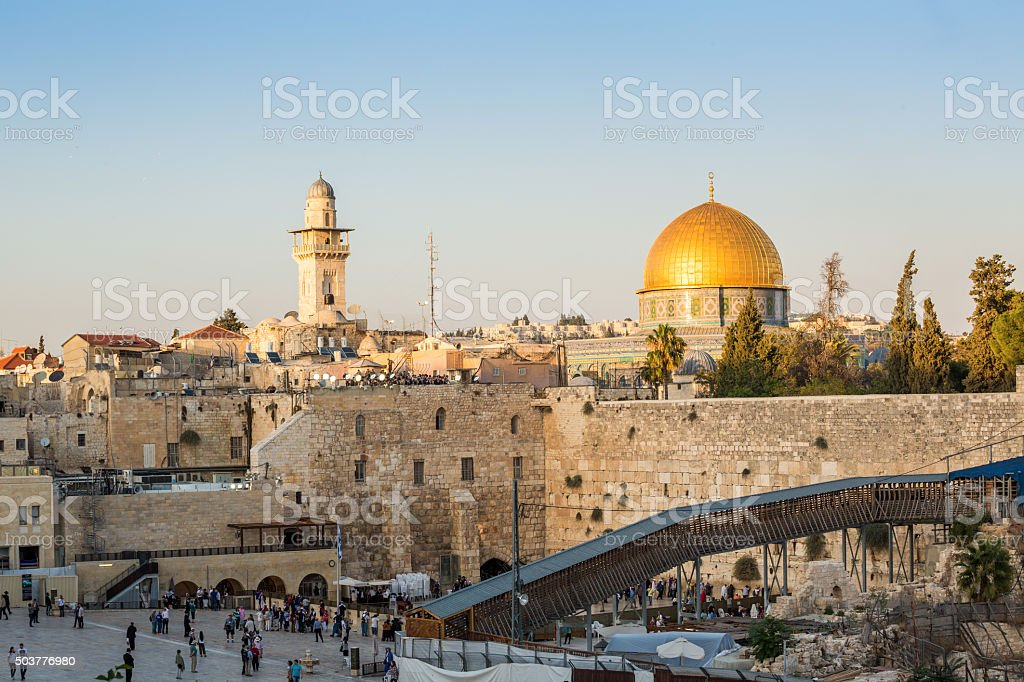 Western Wall and Rock of the Dome in Jerusalem stock photo