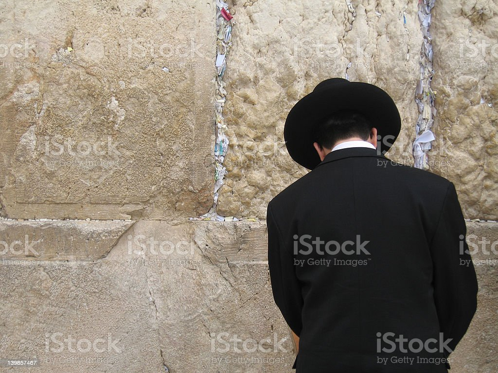 western wall royalty-free stock photo