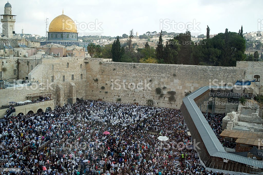 Western Wall Plaza and Dome of the Rock stock photo