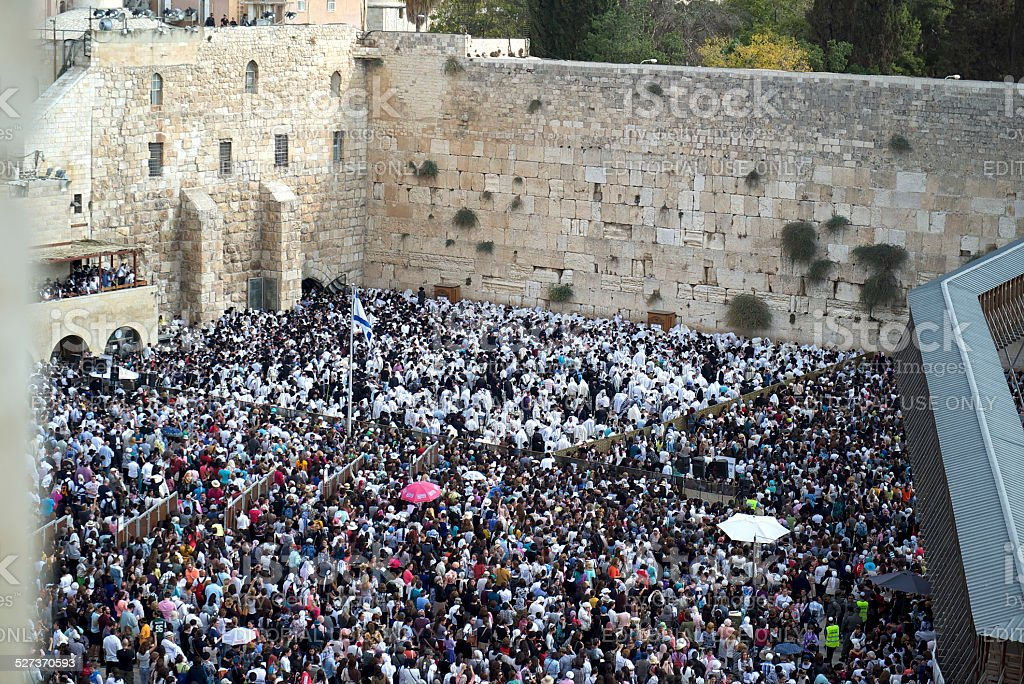 Western Wall View stock photo