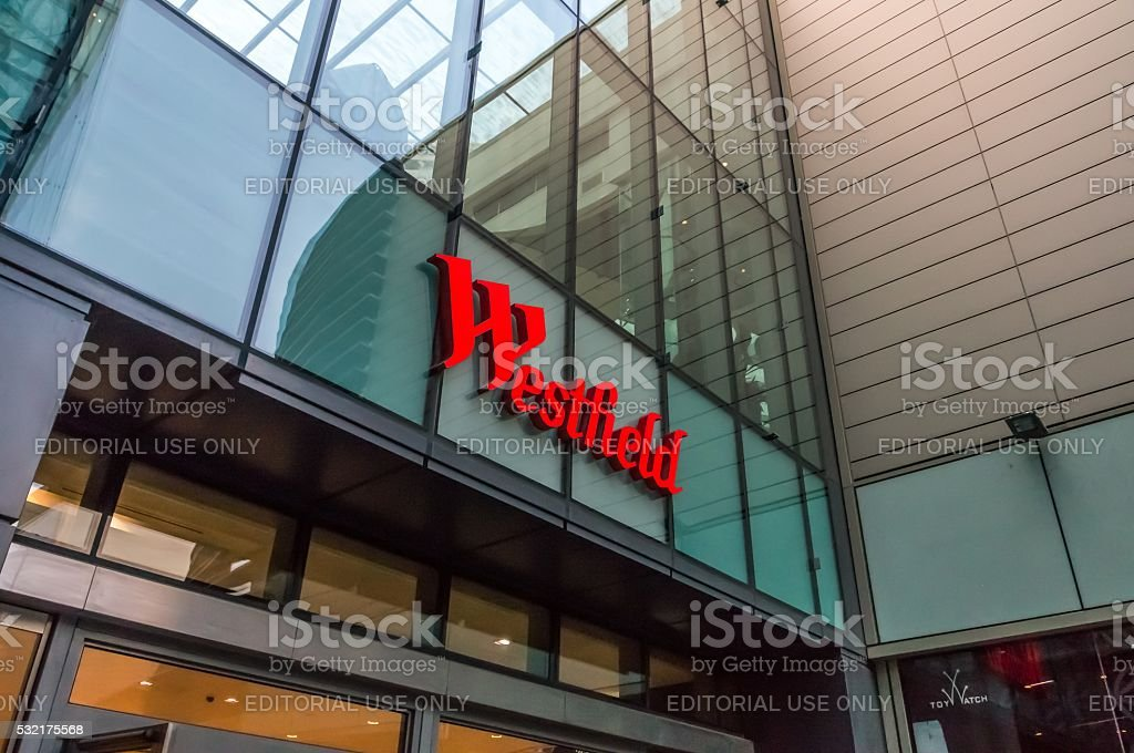 Westfield Shopping Centre in London. stock photo