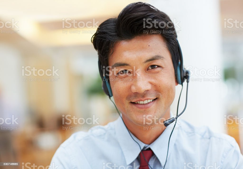 What can I do for you today? stock photo
