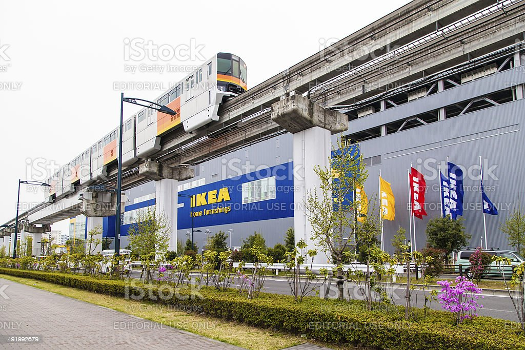 IKEA which opened in along the monorail of Tachikawa, Tokyo stock photo