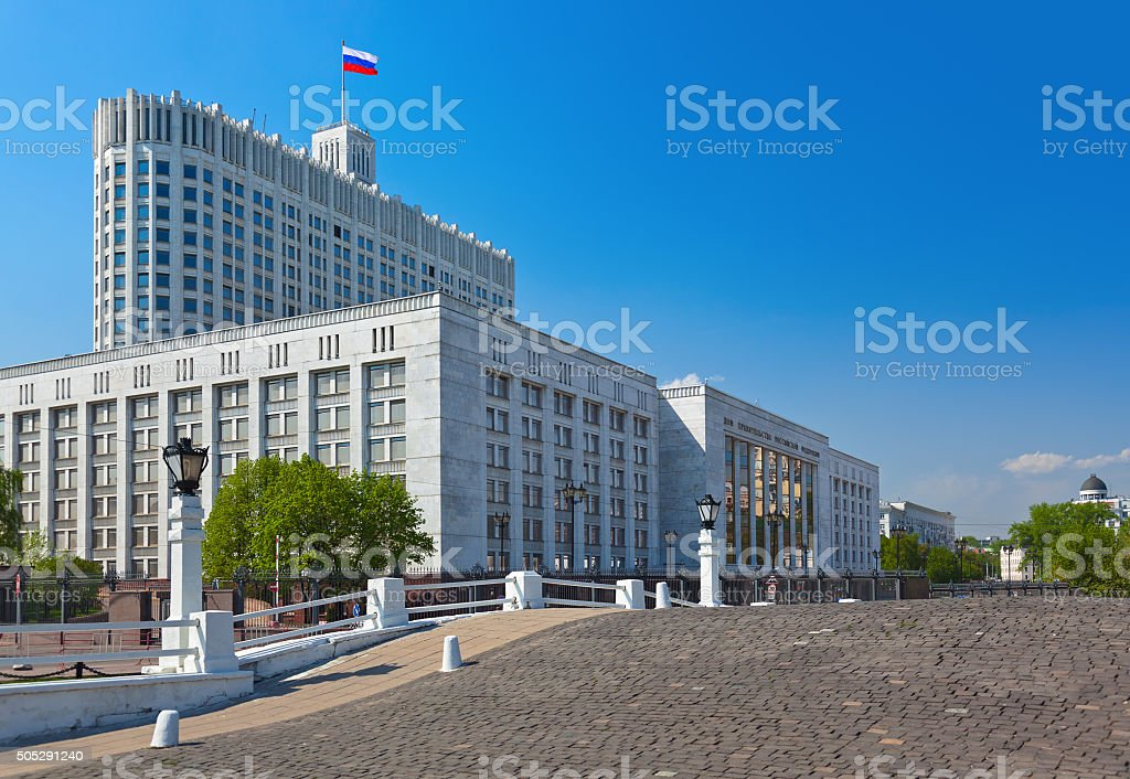 White House - center of Russian government in Moscow Russia stock photo