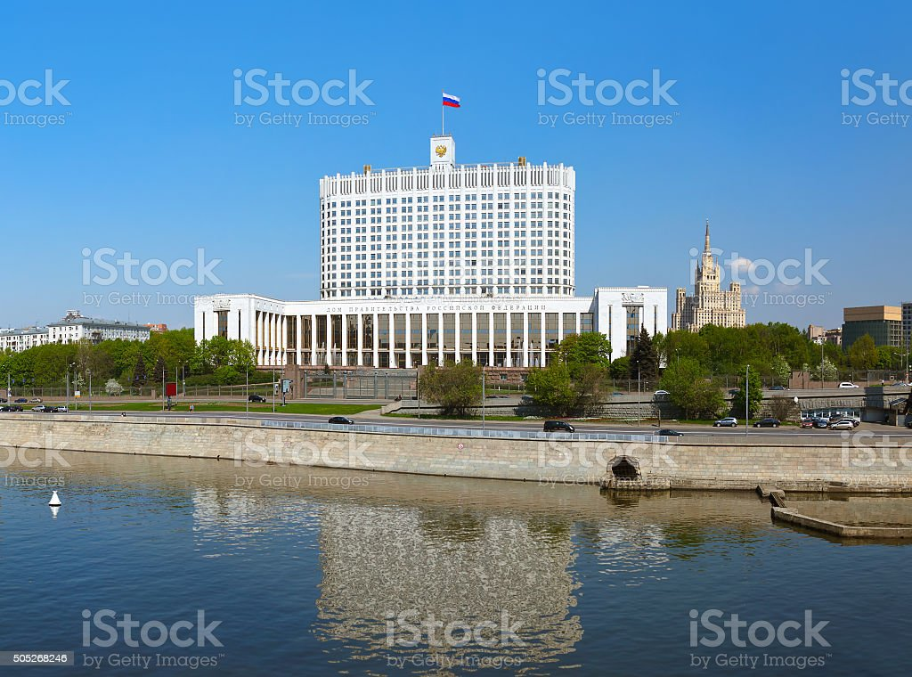 White House - center of Russian government - Moscow Russia stock photo