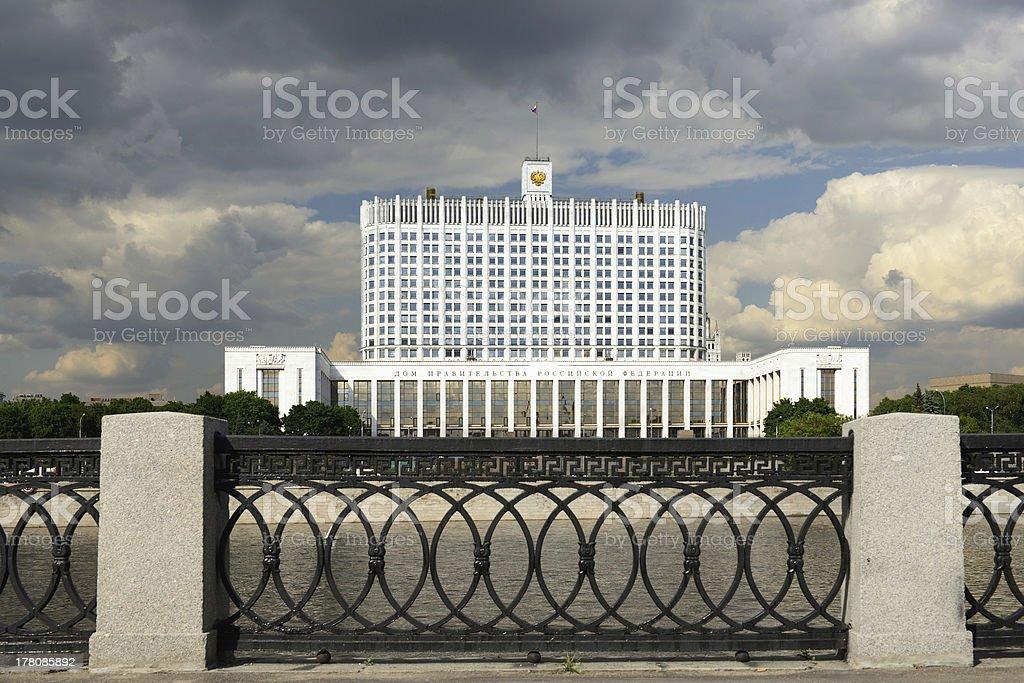 White House from Taras Shevchenko Embankment, Moscow, Russia stock photo