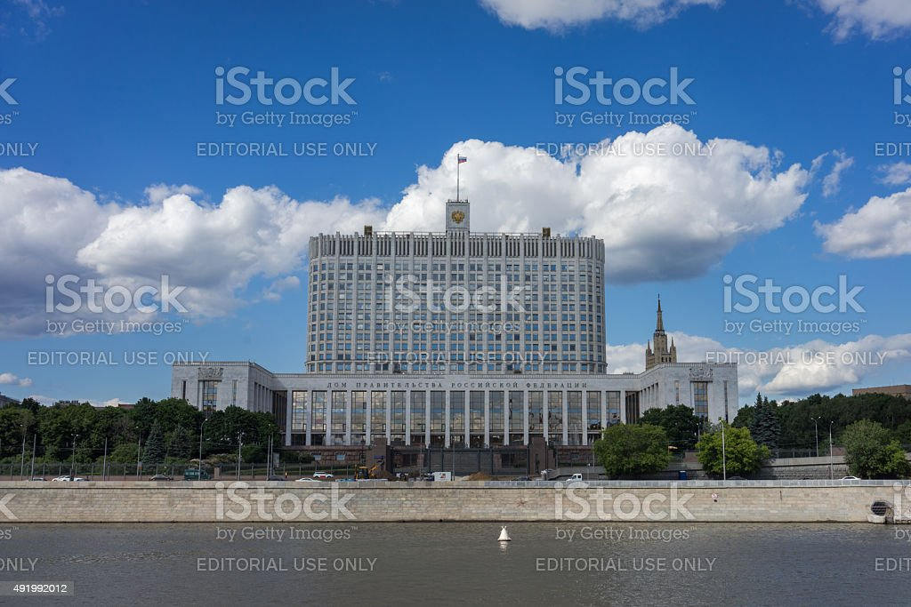 White house in Moscow. stock photo
