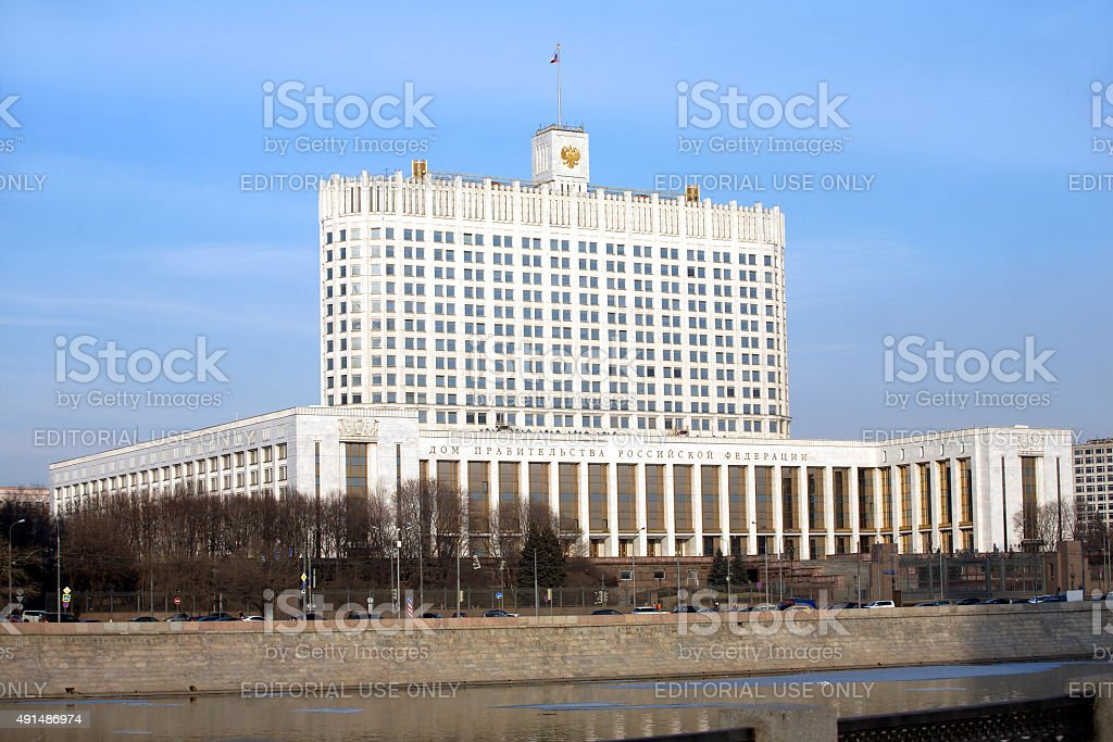 White House in Moscow Russia stock photo