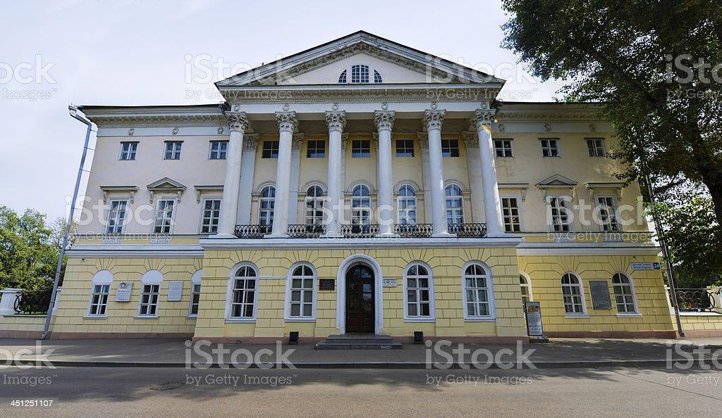 White House, Irkutsk stock photo