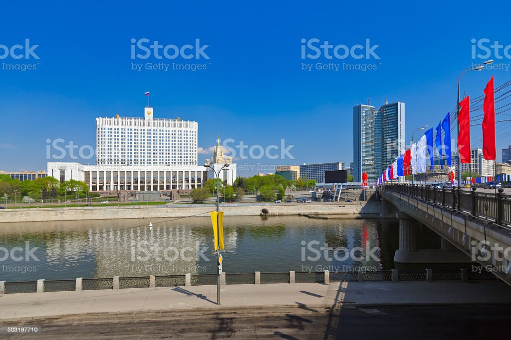 White House of Russian government and 'Open Book' Building (CMEA stock photo