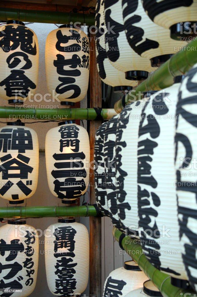 White Lanterns stock photo