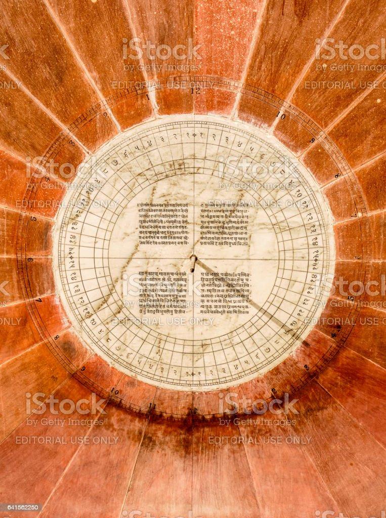 White Marble Sundial stock photo
