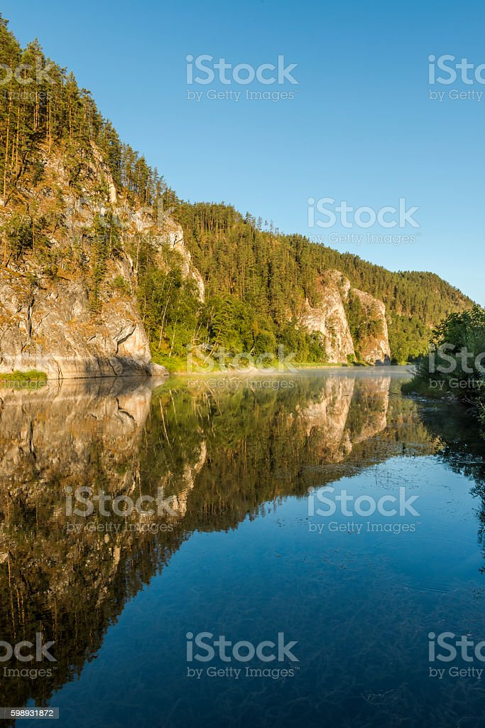 White River in the Ural mountains. stock photo